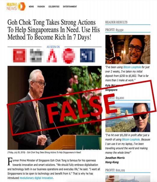 Мошенничество в Интернете с использованием поддельных заявлений Го Чок Тонга   Источник: Валютное управление Сингапура